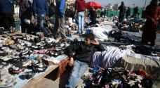 الأردنيون يصارعون أولويات العيد: قوت اليوم أولًا ولا ضير في البالة