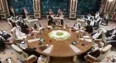 نص البيان الختامي للقمة الخليجية الطارئة في مكة المكرمة