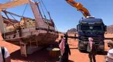 """""""العقبة الخاصة"""" توضح موضوع القارب المثار على مواقع التواصل الاجتماعي"""