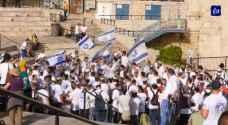 مسيرة أعلام استفزازية للمستوطنين في القدس المحتلة - فيديو