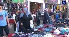 الأوضاع الاقتصادية تطغى على الاستعدادات للعيد في غزة - فيديو