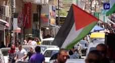 تراجع حركة الشراء في الضفة الغربية قبيل العيد - فيديو