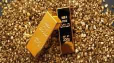 الذهب يرتفع عالميا