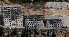 الأردن يدين قرار الاحتلال ببناء 800 وحدة استيطانية جديدة في القدس