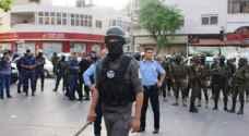 """الشرطة الفلسطينية تفض تجمعا لأنصار """"حزب التحرير"""" أرادوا إقامة صلاة العيد"""