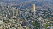 طقس العرب: طقس غير مستقر خلال فترة العيد - تفاصيل