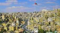 كيف سيكون الطقس خلال الثلاثة أيام القادمة في الأردن؟
