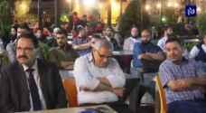 بلدية الزرقاء تلتقي بأبناء المحافظة للوقوف على أبرز مطالب واحتياجات المدينة - فيديو