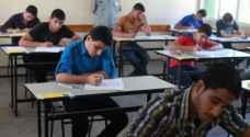 بيان هام إلى طلبة التوجيهي حول بدء جلسات الامتحانات