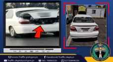 """ضبط سائق مركبة يضع أطفال داخل الصندوق الخلفي """"الطمبون"""".. فيديو"""