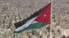 الأردن يدين الهجوم الإرهابي في جمهورية مالي