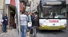 النقل العام أهم عائق أمام زيادة مساهمة المراة بالاقتصاد وزيادة دخل المواطنين