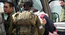 الاحتلال يعتقل 19 فلسطينياً