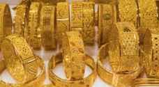 تعرف على سعر غرام الذهب بالسوق المحلية