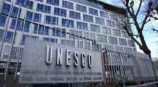 """الحكومة تنفي دفع """"اليونسكو"""" للجامعات الأردنية مبالغ مالية عن كل طالب يدرس فيها"""