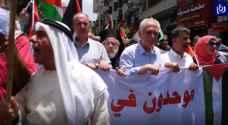 فلسطين.. إجماع رسمي وشعبي على رفض مؤتمر البحرين.. فيديو