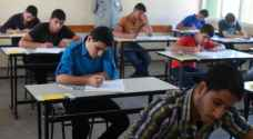 في يومه الخامس.. 125081 طالبا وطالبة يتقدمون لامتحان التوجيهي الاثنين