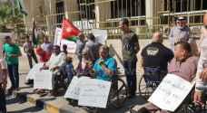 أشخاص من ذوي الإعاقة يحتجون أمام وزارة المالية.. صور