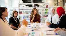 الملكة تتابع سير عمل أكاديمية الملكة رانيا لتدريب المعلمين