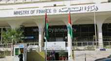 كناكرية: المالية حولت قيمة السندات الدولية المستحقة بقيمة مليار دولار