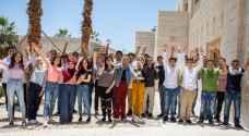 اختيار 28 طالبا وطالبة من الأردن للدراسة في أمريكا بهدف التبادل الثقافي