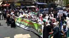 مسيرة شعبية في وسط عمّان رفضا لصفقة القرن وورشة البحرين - فيديو