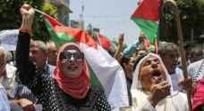 """""""فتح"""" تعلن عن فعاليات ضد صفقة القرن وورشة البحرين"""