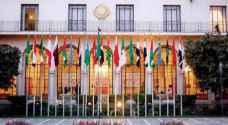 اجتماع طارئ لوزراء المالية العرب غدًا بالجامعة العربية