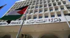 الأردن يشارك في الاجتماع الطارىء لوزراء المالية العرب في القاهرة