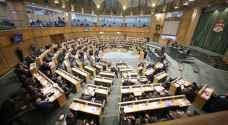 الرأي: توقعات بدورة استثنائية لمجلس الأمة منتصف تموز