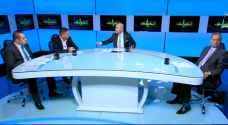 محادين: هيبة الدولة لم تصل لمداها المطلوب لضبط انتشار السلاح في الأردن.. فيديو