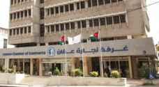 تجارة عمان تطالب الحكومة بتأجيل العمل بنظام الفوترة