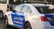 فتاة أوروبية تعتدي بالضرب المبرح على شرطي إماراتي