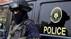 مصر.. بيان من الداخلية بشأن الهجوم في شمال سيناء