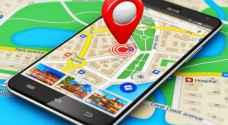 كيف يمكنك إيقاف الإشعارات في تطبيق خرائط جوجل؟
