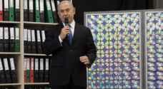 نتنياهو يمنح رجالًا ونساء في الموساد جائزة بعد عملية سرية في إيران