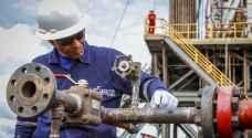 حكومة الرزاز تحيل عطاء إستكشاف النفط والغاز في الأزرق والسرحان