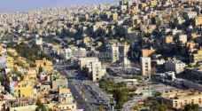 تضامن: إرتفاع البطالة في الأردن من أهم أسباب تراجع الزواج عام 2018