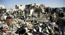 إنهيار تام في اليمن بعد خمس سنوات على اندلاع الحرب