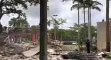 إصابات في انفجار غاز بمركز تسوق في فلوريدا