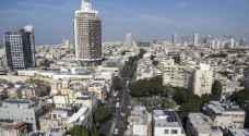 تضارب الأنباء حول انفجار سيارة مفخخة في تل أبيب