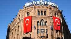 إقالة حاكم البنك المركزي في تركيا