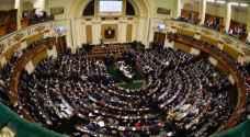 البرلمان المصري يقر قانون منح الجنسية المصرية
