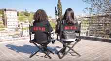 """مصادر تكشف تأجيل Netflix تصوير مسلسل """"مدرسة الروابي"""" في الأردن.. فيديو"""