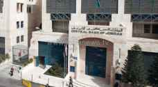 تباطؤ الاستثمار الأجنبي في الأردن