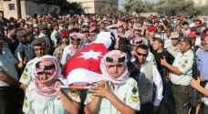 القيادة العامة للقوات المسلحة الأردنية تشيع جثمان الشهيد الدواغرة - صور