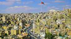 10.309 مليون نسمة عدد سكان الأردن حتى نهاية 2018