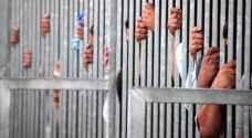 """منظمة العفو الدولية تتهم مصر باعتقال المعارضين الى """"أجل غير مسمى"""""""