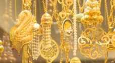 الذهب يبلغ ذروة أسبوع