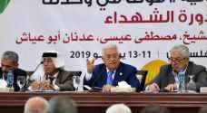 """عباس: صفقة القرن"""" انتهت"""